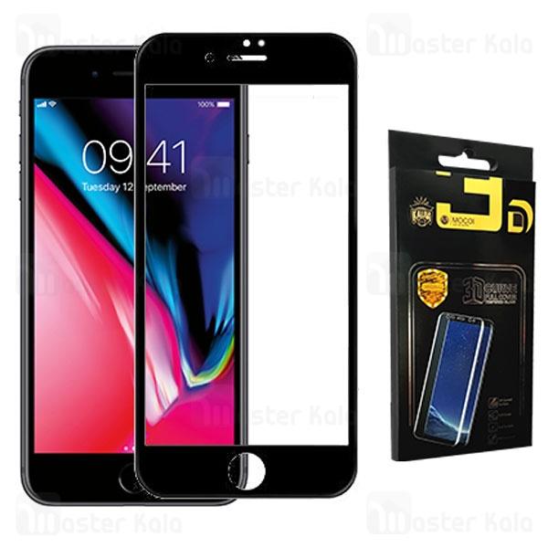 محافظ صفحه شیشه ای تمام صفحه تمام چسب آیفون Apple iPhone 7 Plus / 8 Plus Mocol 10D Glass