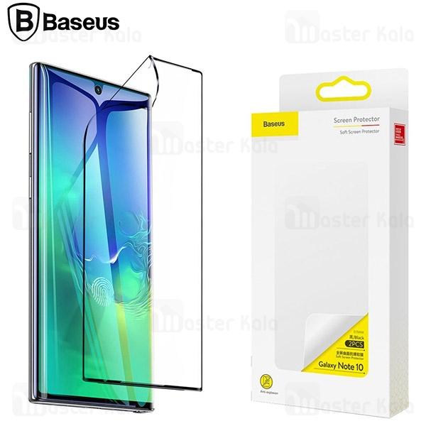 پک 2 تایی محافظ نانو تمام صفحه بیسوس سامسونگ Samsung Galaxy Note 10 Baseus SGSANOTE10-KR01