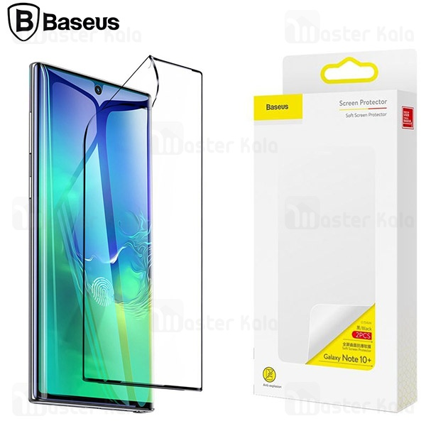 پک 2 تایی محافظ نانو تمام صفحه بیسوس سامسونگ Samsung Galaxy Note 10 Plus Baseus SGSANOTE10P-KR01