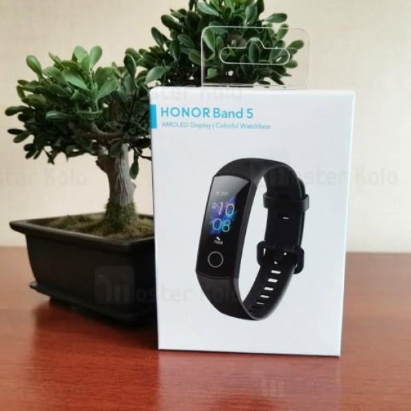 دستبند سلامتی هوشمند هواوی Huawei Honor Band 5 Smart Band نسخه گلوبال