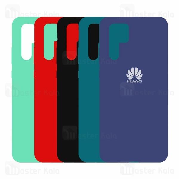 قاب سیلیکونی اصلی هواوی Huawei P30 Pro Silicone Full Cover