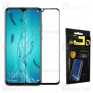 محافظ صفحه شیشه ای تمام صفحه تمام چسب هواوی Huawei Honor 10 Lite / P Smart 2019 Mocol