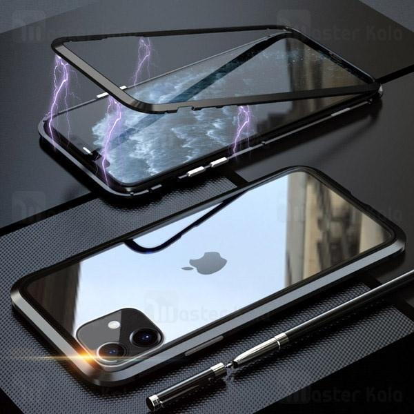 قاب مگنتی آیفون Apple iPhone 11 Magnetic Case