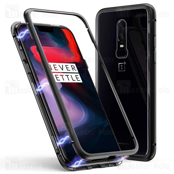 قاب مگنتی وان پلاس OnePlus 6 / A6000 Magnetic Case