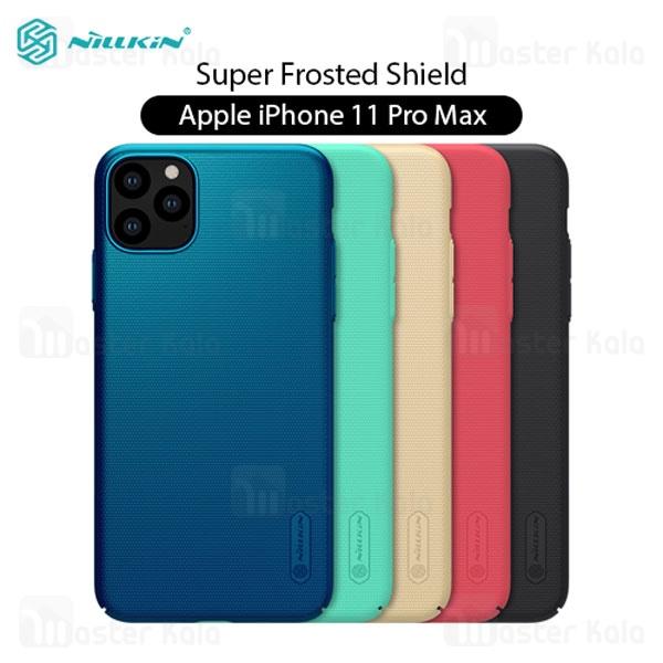قاب محافظ نیلکین اپل آیفون Apple iPhone 11 Pro Max Nillkin Frosted Shield