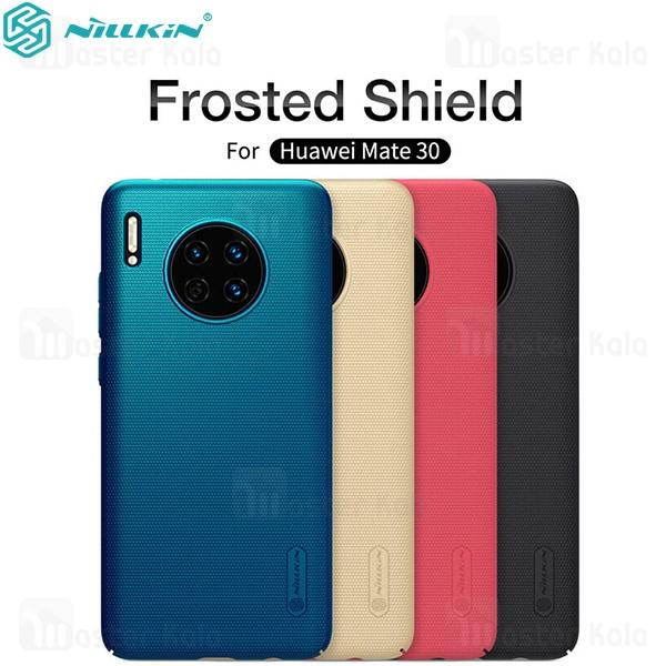 قاب محافظ نیلکین هواوی Huawei Mate 30 Nillkin Frosted Shield