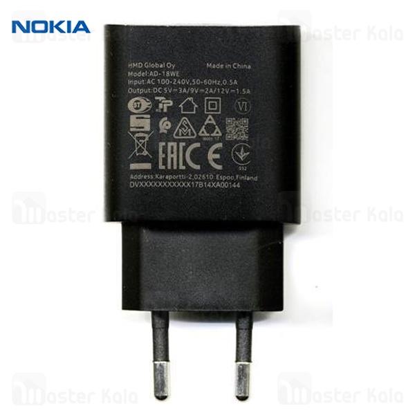 آداپتور فست شارژ نوکیا Nokia AD-18WE 18W Fast Charger اصلی