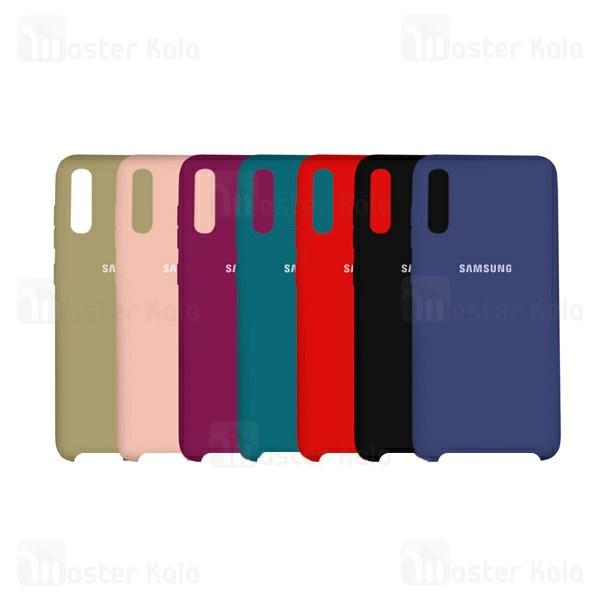 قاب سیلیکونی سامسونگ Samsung Galaxy A50 Silicone Full Cover