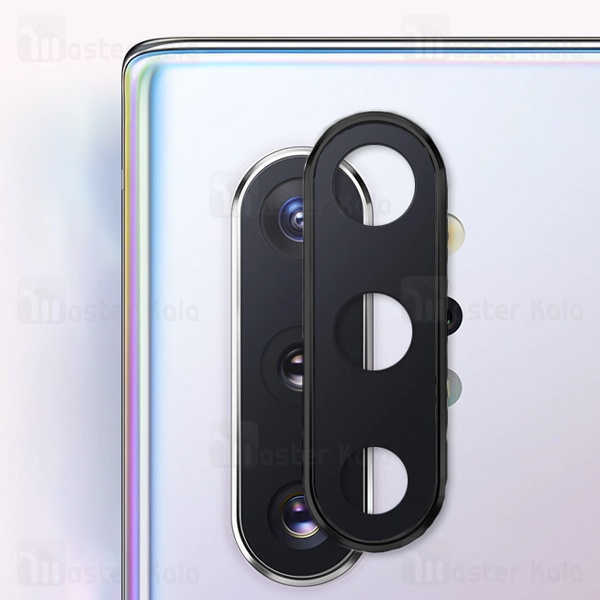 محافظ لنز فلزی دوربین موبایل سامسونگ Samsung galaxy Note 10 / 10 Plus Alloy Lens Cap