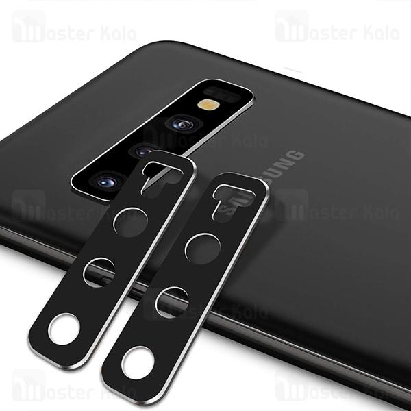 محافظ لنز فلزی دوربین موبایل سامسونگ Samsung galaxy S10 / S10 Plus Alloy Lens Cap
