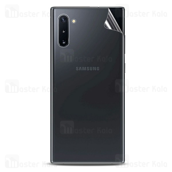 برچسب محافظ نانو پشت گوشی سامسونگ Samsung Galaxy Note 10