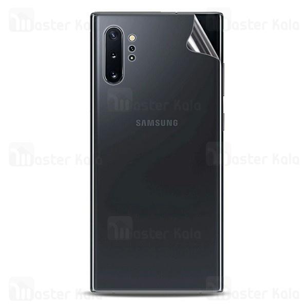 برچسب محافظ نانو پشت گوشی سامسونگ Samsung Galaxy Note 10 Plus