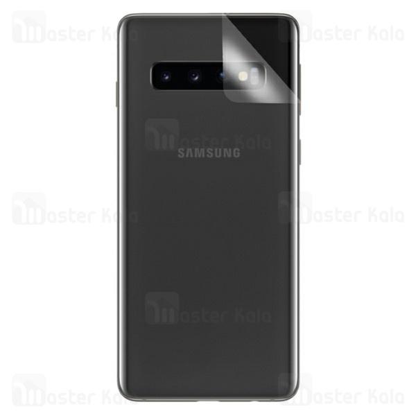 برچسب محافظ نانو پشت گوشی سامسونگ Samsung Galaxy S10 Plus
