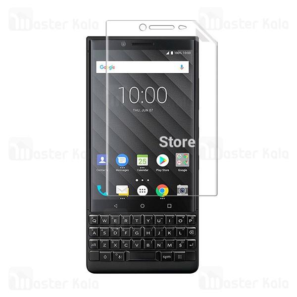محافظ نانو تمام صفحه بلک بری BlackBerry Key2 Full Screen Protector