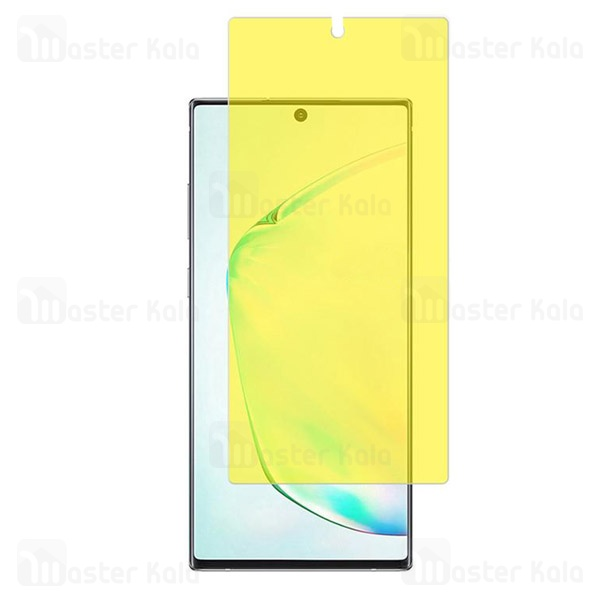 محافظ نانو تمام صفحه سامسونگ Samsung Galaxy Note 10 Plus Full Screen Protector