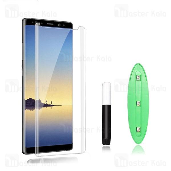 محافظ صفحه شیشه ای تمام صفحه و خمیده یو وی سامسونگ Samsung Galaxy S8 UV Nano Glass