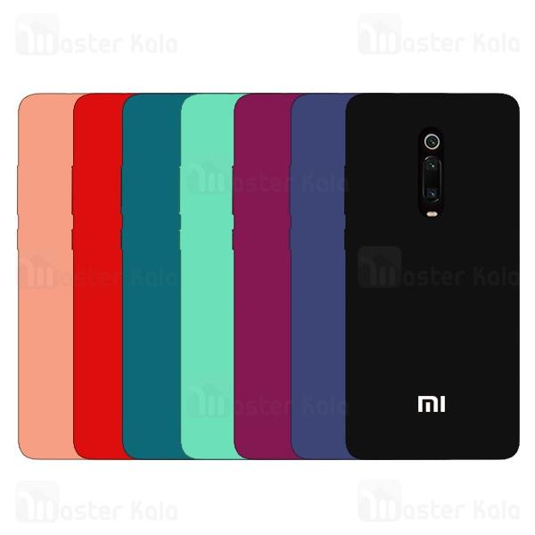 قاب سیلیکونی شیائومی Xiaomi Mi 9T / Redmi K20 / K20 Pro Silicone Full Cover