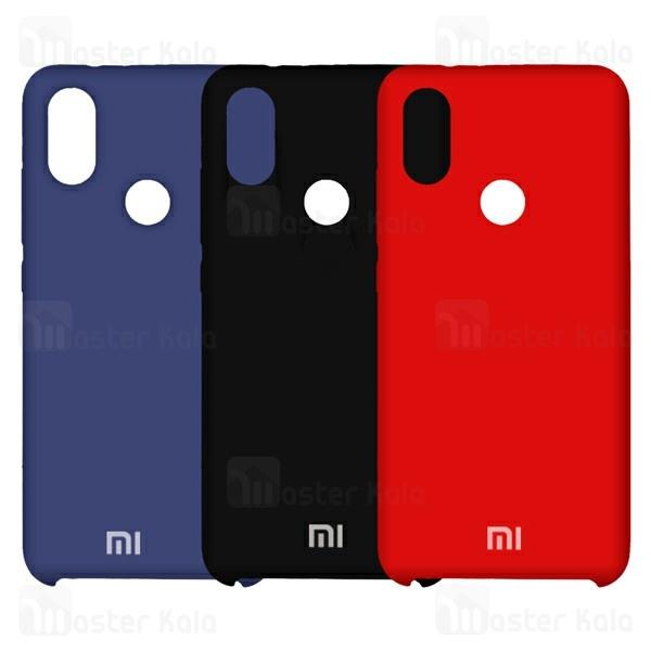 قاب سیلیکونی شیائومی Xiaomi Mi A2 / Mi 6X Silicone Full Cover