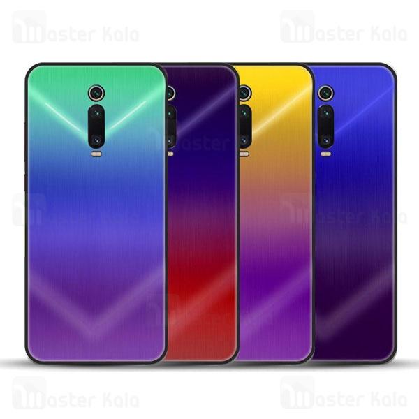 قاب فانتزی رنگین کمانی شیائومی Xiaomi Redmi K20 / K20 Pro / Mi 9T Shining Arrow