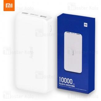 پاوربانک 10000 شیائومی Xiaomi Redmi PB100LZM 2.1A