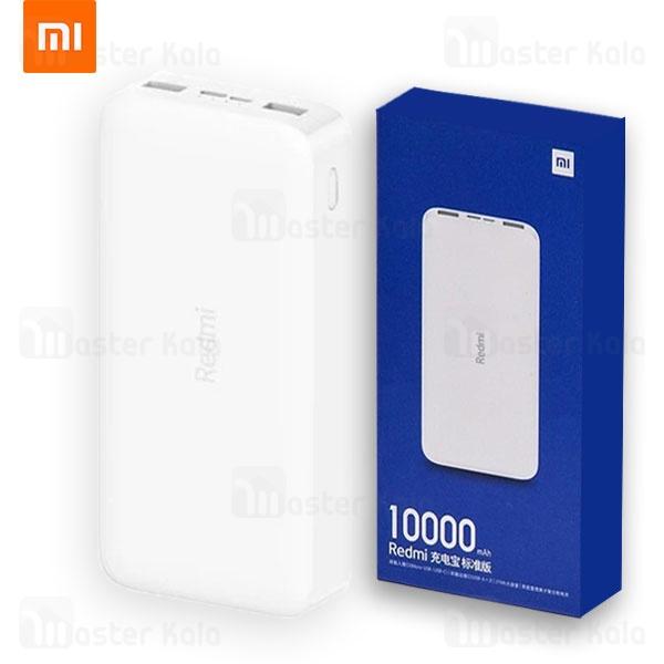 پاوربانک 10000 فست شارژ شیائومی Xiaomi Redmi PB100LZM 18W QC3 با پورت تایپ سی