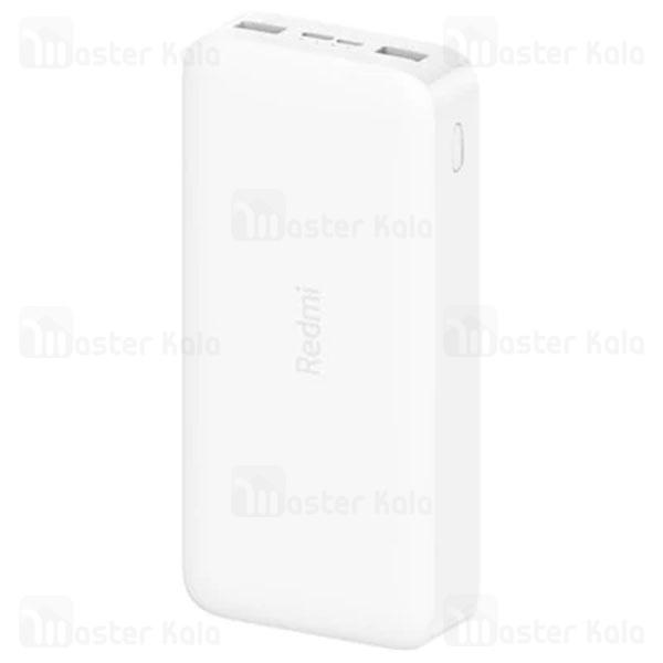 پاوربانک 10000 فست شارژ شیائومی Xiaomi Redmi PB100LZM 18W با پورت تایپ سی