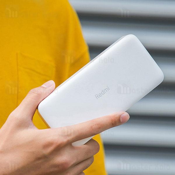 پاوربانک 20000 فست شارژ شیائومی Xiaomi Redmi PB200LZM 18W 2.4A