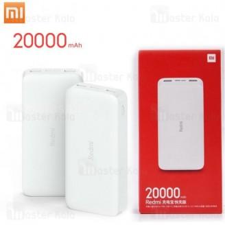 پاوربانک 20000 شیائومی Xiaomi Redmi PB200LZM 2.4A
