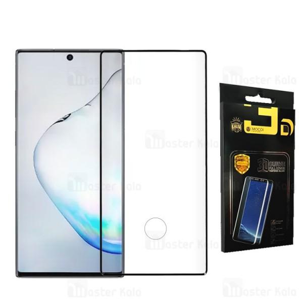 محافظ صفحه شیشه ای تمام صفحه تمام چسب سامسونگ Samsung Galaxy Note 10 Plus Mocol Glass