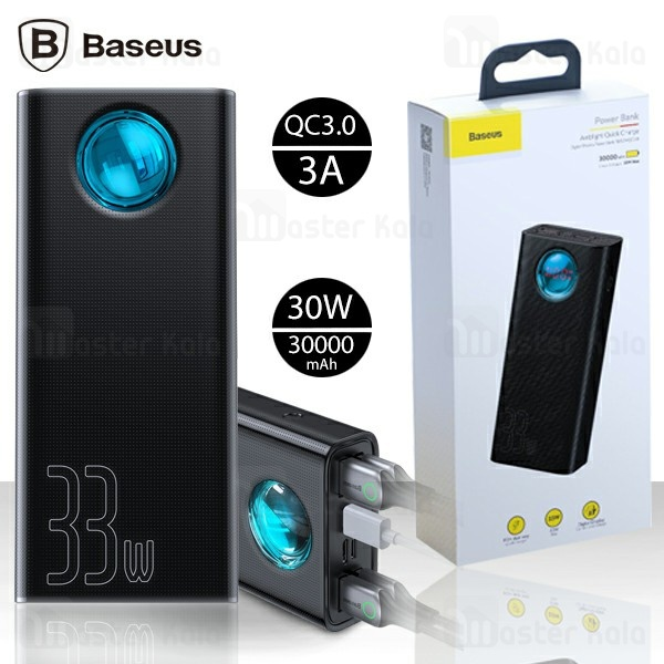 پاوربانک 30000 فست شارژ بیسوس Baseus Amblight QC3.0 Power Bank PPLG پنج پورت