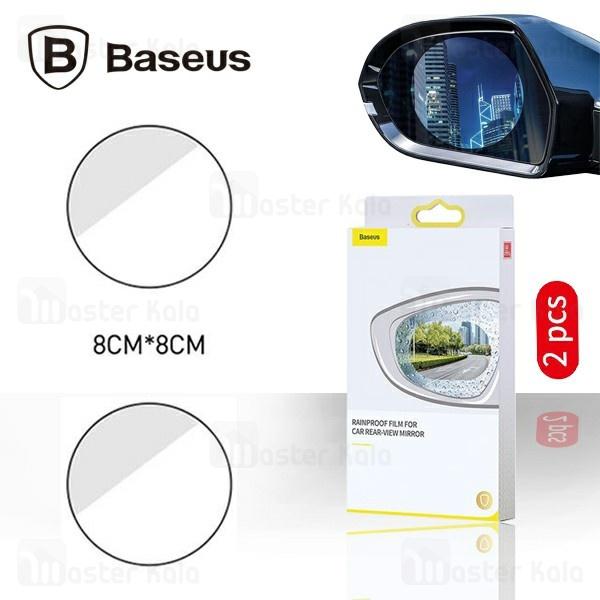 پک دوتایی بر چسب آبگریز بیسوس Baseus Rainproof Film For Car SGFY-A02