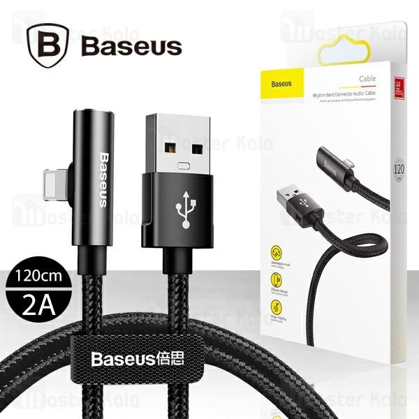 کابل شارژ لایتنینگ و اتصال همزمان هندزفری بیسوس Baseus Rhythm Bent Audio CALLD-B01