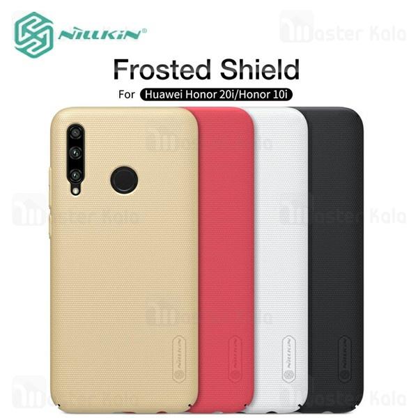 قاب محافظ نیلکین هواوی Huawei Honor 10i / Honor 20i Nillkin Frosted Shield