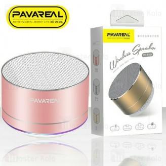 اسپیکر بلوتوث Pavareal PA-BS39 Wireless Speaker فلش و رم خور