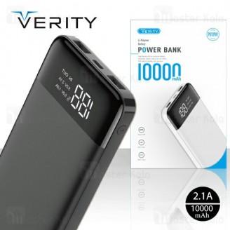 پاوربانک 10000 میلی آمپر وریتی Verity PU109 Power Bank توان 2.1 آمپر