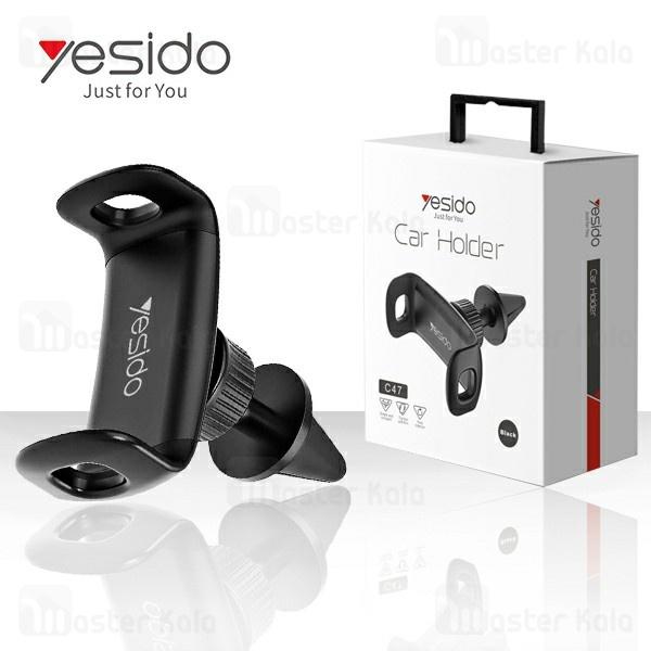 هولدر یسیدو Yesido C47 Car Air Vent Holder مناسب گوشی های 4 تا 6.5 اینچ