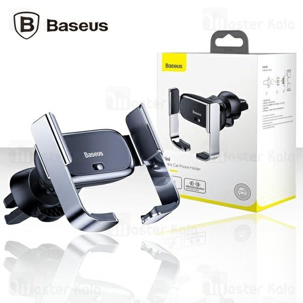 پایه نگهدارنده هوشمند بیسوس Baseus Mini Electric Car Phone Holder SUHW01