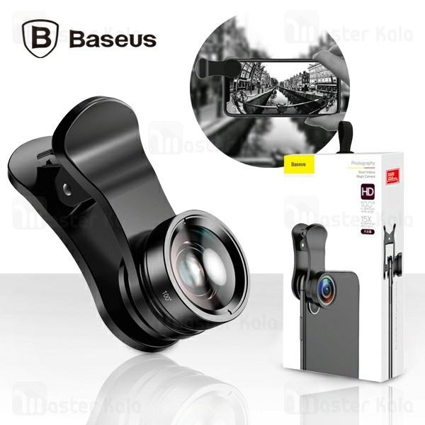 لنز کلیپسی دوربین بیسوس Baseus Short Videos Magic Camera ACSXT-D01