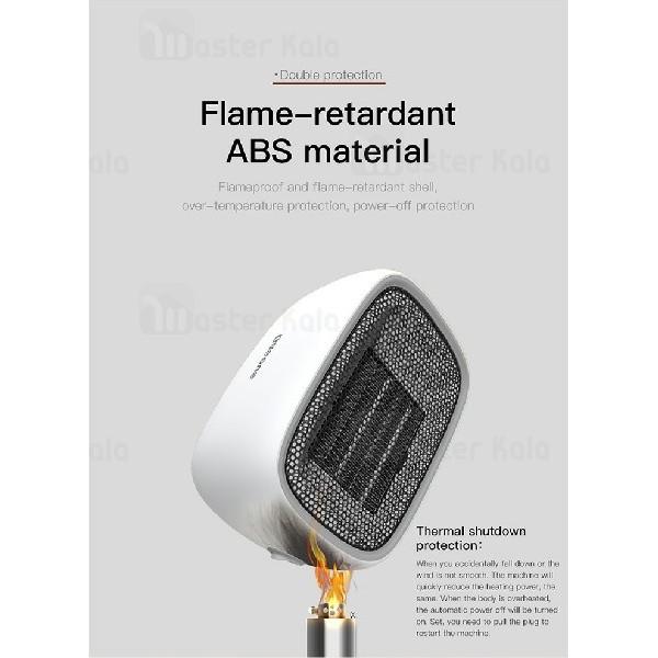 فن هیتر بیسوس Baseus Warm Little White Fan Heater ACNXB-A0Y طراحی رومیزی