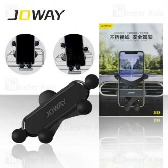 پایه نگهدارنده و هولدر جووی Joway ZJ22 Car Holder
