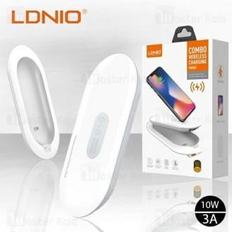 شارژر و پاوربانک وایرلس 5000 الدینیو LDNIO PW501 Combo Wireless Power Bank