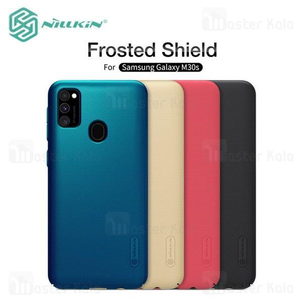 قاب محافظ نیلکین سامسونگ Samsung Galaxy M30s / M307 Nillkin Frosted Shield