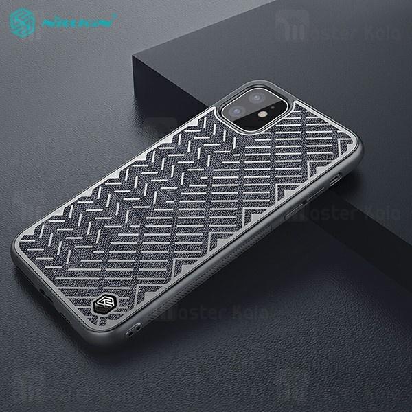 قاب نیلکین آیفون Apple iPhone 11 Nillkin Herringbone Case