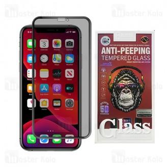 گلس حریم شخصی تمام صفحه تمام چسب آیفون Apple iPhone 11 Pro Max / XS Max Privacy Mocoson