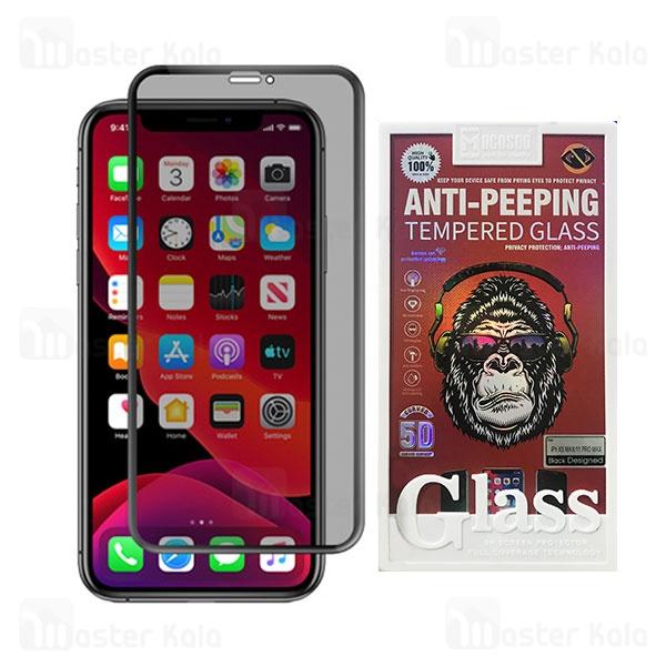 گلس حریم شخصی تمام صفحه تمام چسب آیفون Apple iPhone 11 / XR Privacy Mocoson