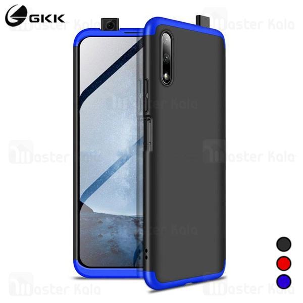 قاب 360 درجه هواوی Huawei Honor 9x China / Honor 9x Pro GKK 360 Full Case