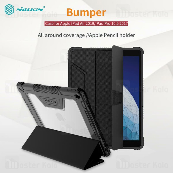 کیف چرمی هوشمند نیلکین آیپد Apple iPad Air / iPad Pro 10.5 2017 Nillkin Bumper Leather...