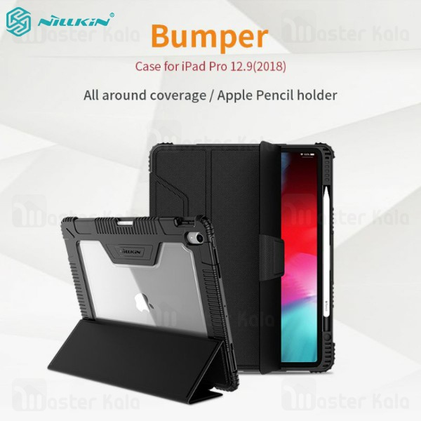 کیف چرمی هوشمند نیلکین آیپد پرو Apple iPad Pro 12.9 2018 Nillkin Bumper Leather...