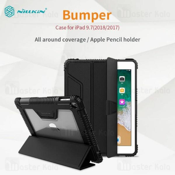 کیف چرمی هوشمند نیلکین آیپد پرو Apple iPad Pro 9.7 2018 Nillkin Bumper Leather...