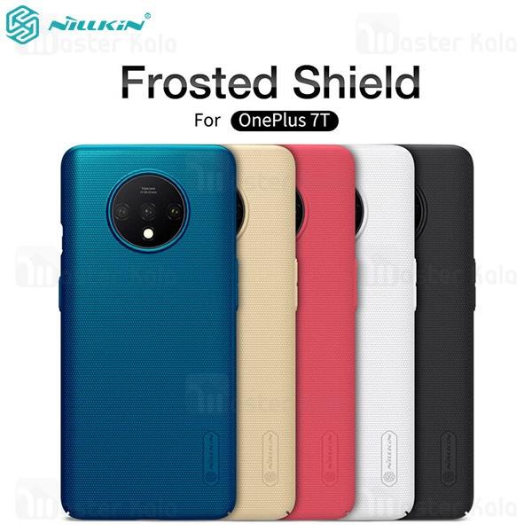 قاب محافظ نیلکین وان پلاس OnePlus 7T Nillkin Frosted Shield